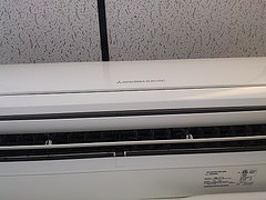 Air conditioning unit in our office.